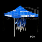 Folding Tent for sale