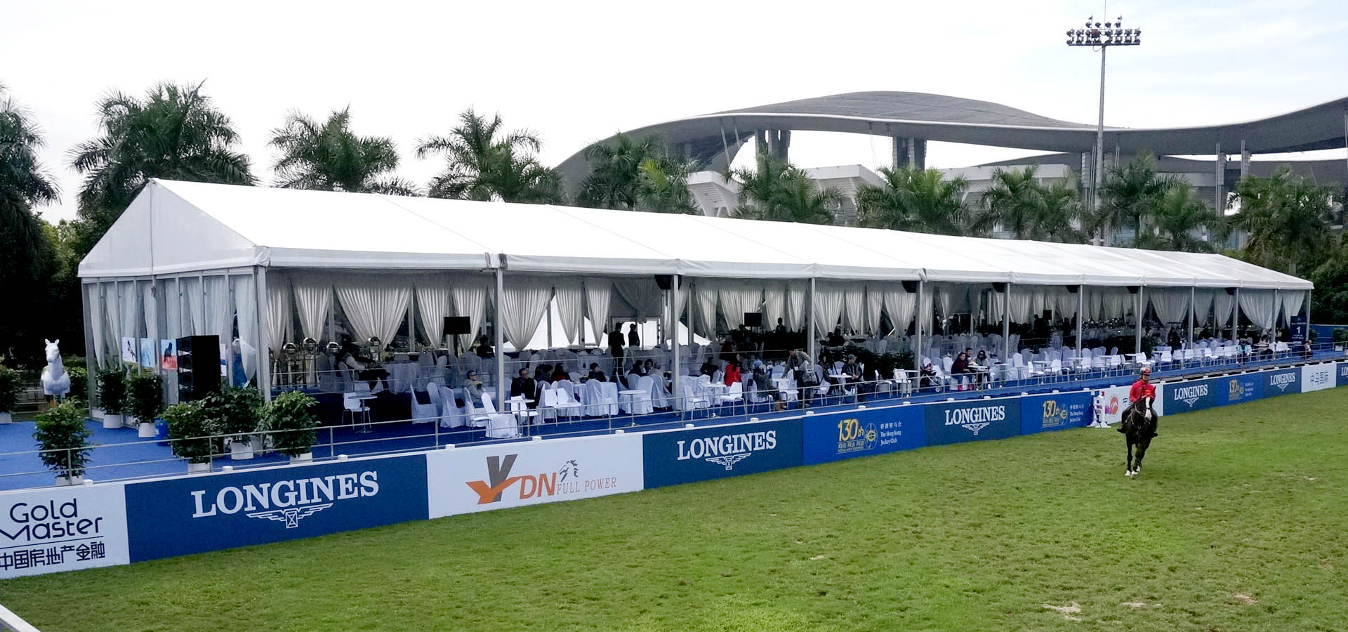 Sports Structure Tent is also called Arena Tent