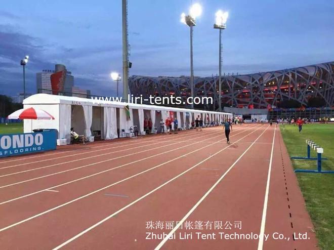 LIRI tents in 2015 Beijing World Athletics Championships 1