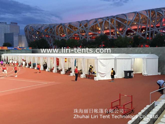 LIRI tents in 2015 Beijing World Athletics Championships 2