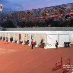 LIRI Tents in 2015 Beijing World Athletics Championships