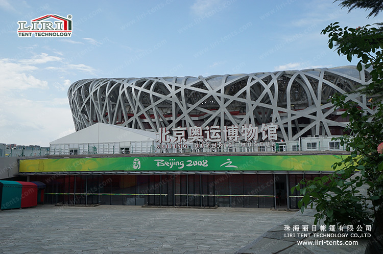 Big Event Tent for Beijing IAAF Event
