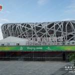 Big Tent for World Athletics Championships Sport Event from China Factory