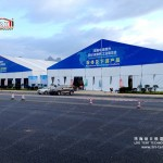 Liri Commercial Tent for Exhibitions & Events Supply in China
