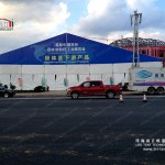 Big Tents for Exhibition Show
