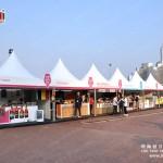 Movable Hajj Tent for Celebration