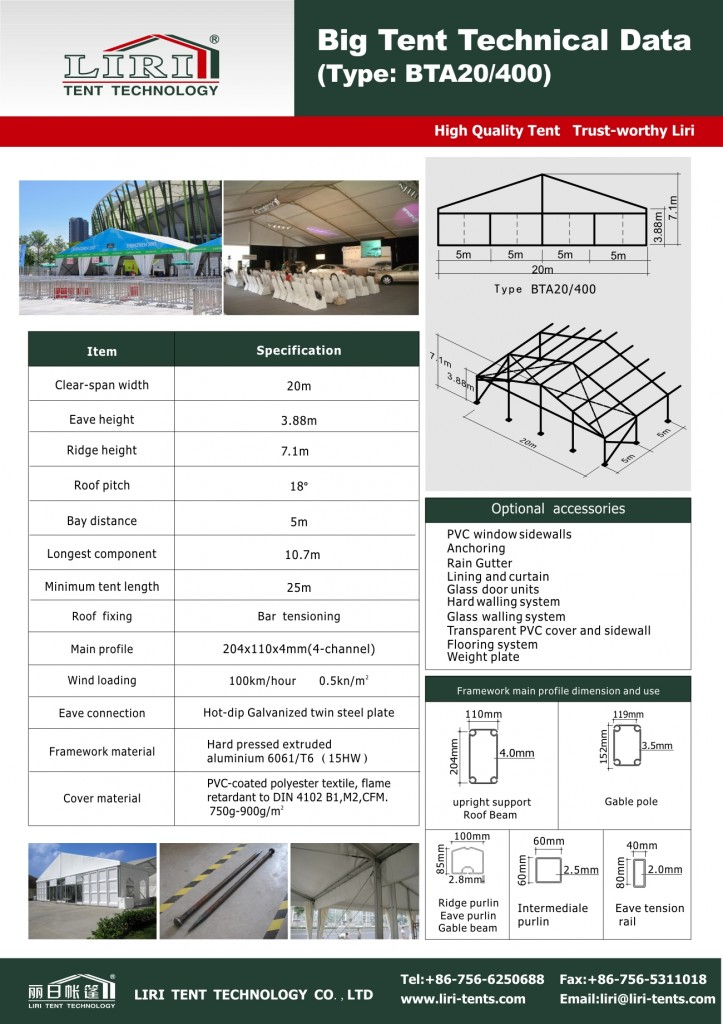 Specification for BTA20m width tent