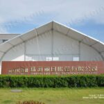 20m Movable TFS Canopy Tent Manufacturer China Supply