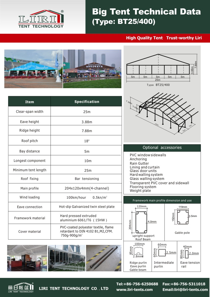 Hot Sale Big Tent For Church For Sale From Liri Brand