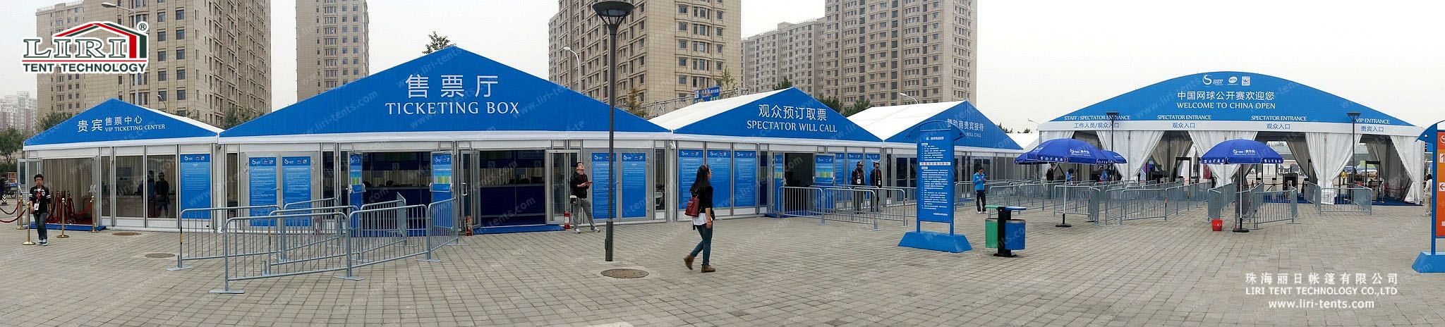 China Open Sport Tent for Outdoor Tennis Event