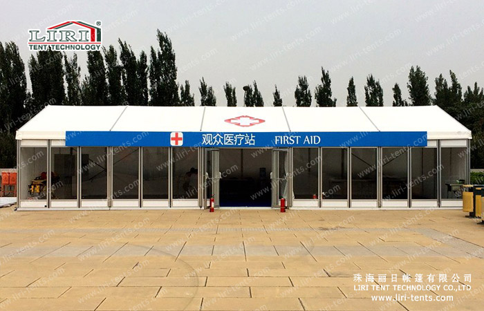 Our aluminum tent in China Open (1)