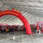 Clear Span Aluminum Big Tent for Universiade by Leading Tent Manufacturer