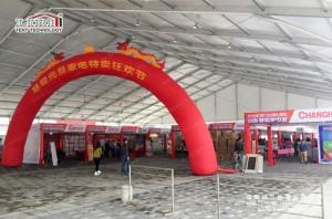 50x45m展览篷房exhibiton tent (7)