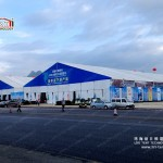 Giant Exhibition Hall Marquee for Outdoor Show from LIRI TENR Brand